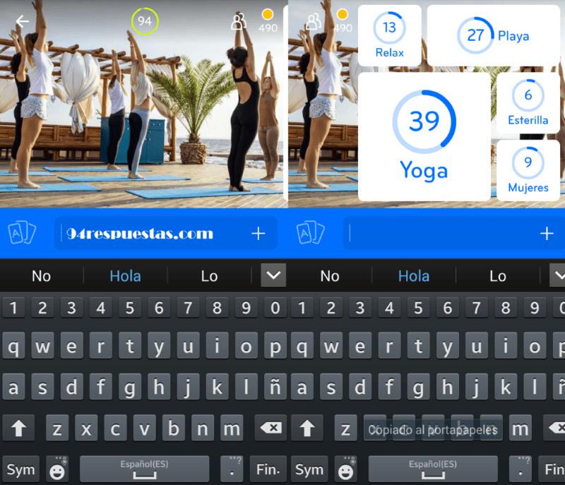 Imagen yoga 94 por ciento 94 respuestas soluciones for Piscina 94 respuestas