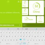 Idioma con alfabeto diferente | 94 por ciento